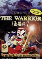 Warrior, The Movie