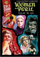 Cult Camp Classics: Volume 2 - Women In Peril Movie