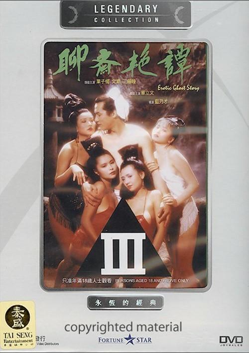 Erotic Ghost Story Movie