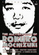 Masterworks Of Rokuro Mochizuki Movie