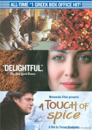 Touch Of Spice, A Movie
