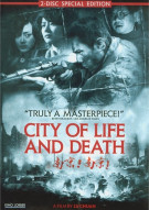 City Of Life And Death: 2-Disc Special Edition Movie