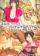 Lady Ninja Kaede: Complete Collection Movie