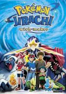 Pokemon: Jirachi Wish Maker Movie