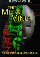 This Metal Mind Movie