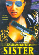 Deadly Sister Movie