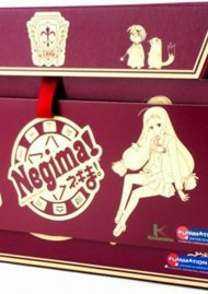 Negima: Volume 1 - Limited Edition Movie