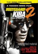 Bodyguard Kiba 2: Apocalypse Of Carnage Movie