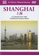 Chinese Musical Journey, A: Shanghai Movie
