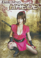 Lady Ninja Kaeda Movie