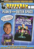 RiffTrax: Plan 9 From Outer Space Movie