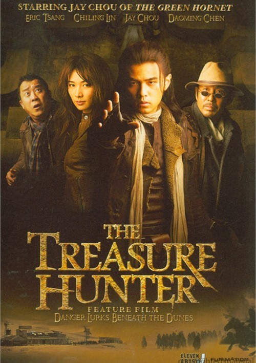 Treasure Hunter, The Movie