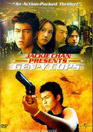 Jackie Chan Presents Gen-Y Cops Movie