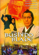 Bushido Blade, The Movie