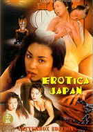 Erotica Japan Collection Movie