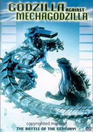 Godzilla Against Mechagodzilla Movie