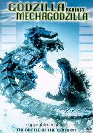 Godzilla Against Mechagodzilla Movie