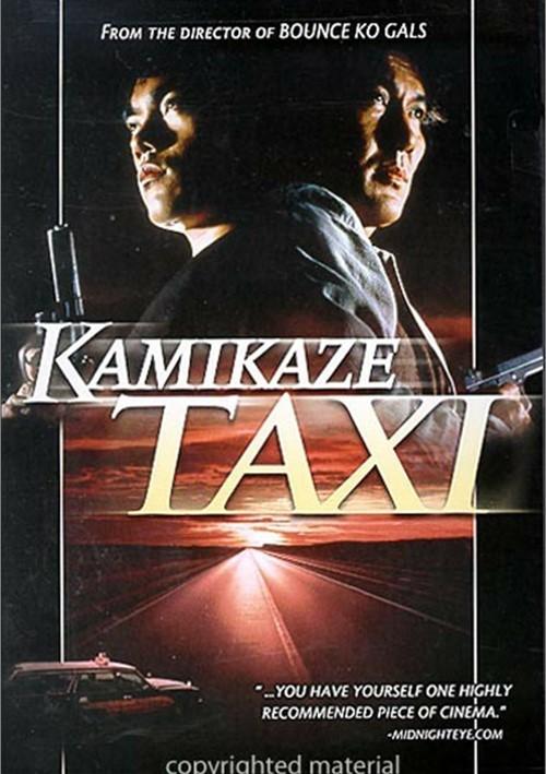 Kamikaze Taxi Movie