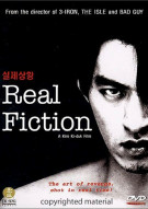 Real Fiction Movie