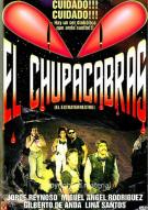 El Chupacabras Movie