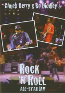 Chuck Berry And Bo Diddley: Rock N Roll All-Star Jam Movie