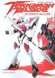Tekkaman Blade: Complete Collection Movie