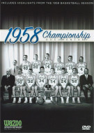 1958 NCAA Mens Basketball Championship: Kentucky Vs. Seattle Movie
