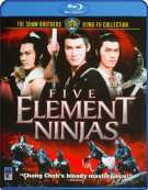Five Element Ninjas Blu-ray