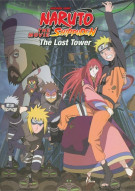 Naruto Shippuden: The Movie - The Lost Tower Movie
