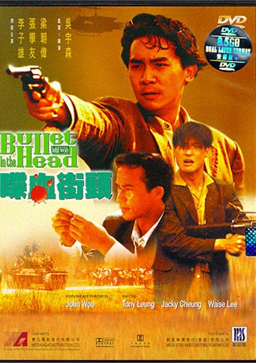 Bullet In The Head Movie