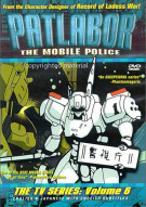 Patlabor: The Mobile Police - The TV Series: Vol. 6 Movie