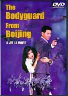 Bodyguard From Beijing Movie