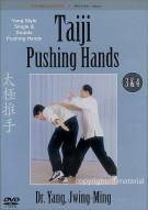 Taiji Pushing Hands 3 & 4 Movie