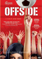 Offside Movie