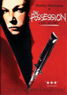 Possession Of Joel Delaney, The Movie