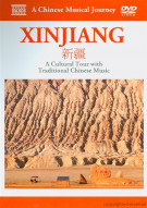 Chinese Musical Journey, A: Xinjiang Movie