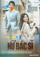Nu Bac Si (OB & GY +) Movie