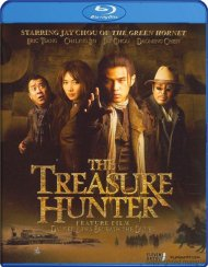 Treasure Hunter, The Blu-ray