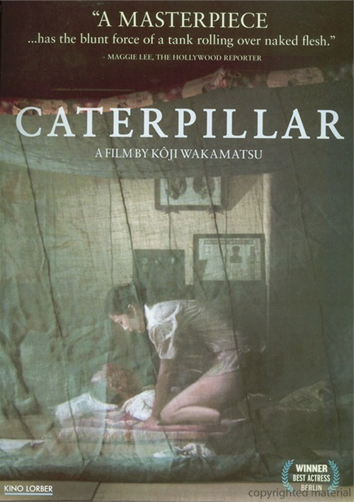 Caterpillar Movie