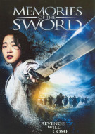 Memories Of The Sword Movie