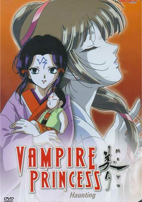 Vampire Princess Miyu TV: Haunting Movie