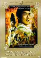 Onmyoji: Special Edition Movie
