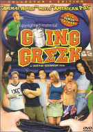 Going Greek Movie