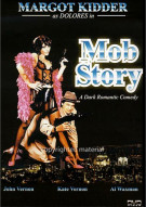 Mob Story Movie