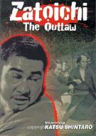 Zatoichi The Outlaw Movie