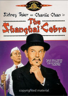 Shanghai Cobra, The Movie
