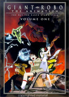 Giant Robo: The Day The Earth Stood Still - Volume 1 Movie