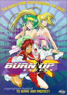Burn Up Excess 1: To Serve And Protect! Movie