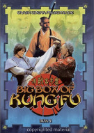 Big Box of Kung Fu: Box 4 Movie