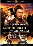 Last Hurrah For Chivalry Movie